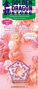 8470_rose maker_1